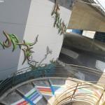 mural_arles